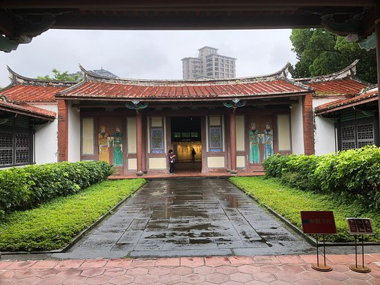 Qing Dynasty Taiwan Provincial Administration Hall