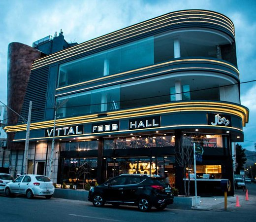 Have enjoyment time with vittal food Hall