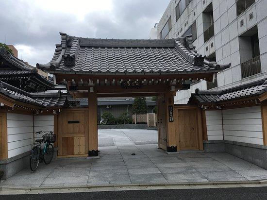 Takanawa, اليابان: 正覚寺