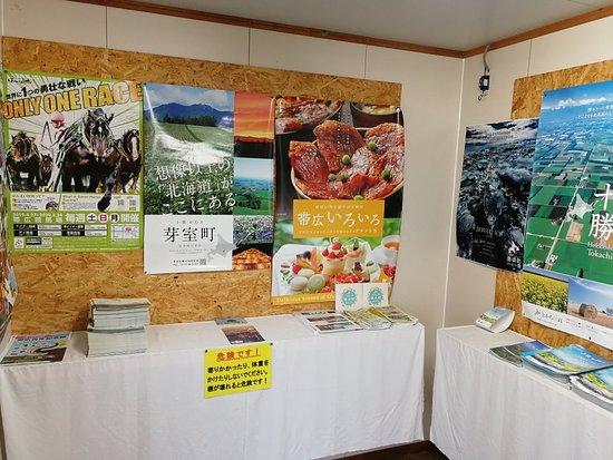 Tokachiheigen Service Area Outbound
