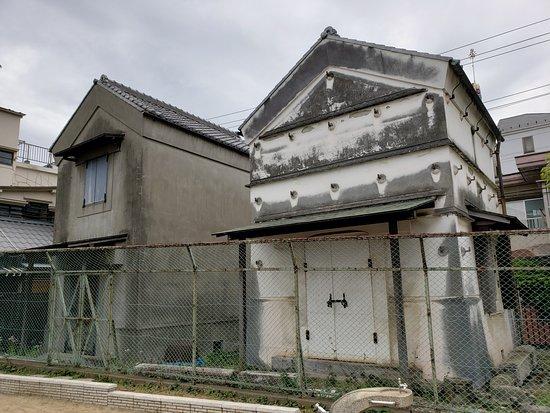 Tetsujiro Inoue Historic Residence Site