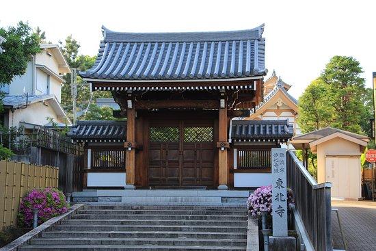 Tohoku-ji Temple
