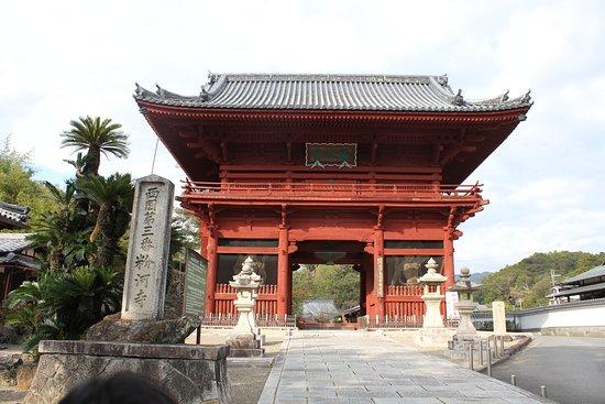 Kokawadera Temple: 粉河寺大門