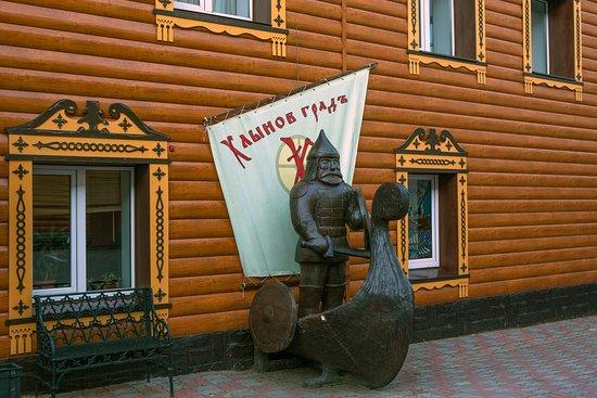 Monument Khlynovskomu Ushkuyniku