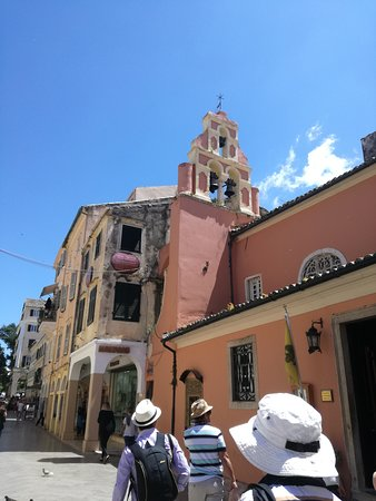 Corfu Old Town: centro storico