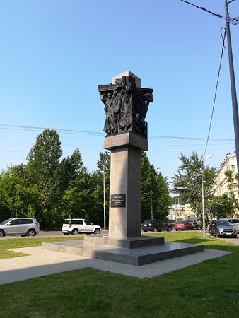 Monument to the Workers of the Kalinina Factory