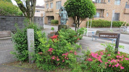 Tokugawa Yoshinobu Residence Trace Monument