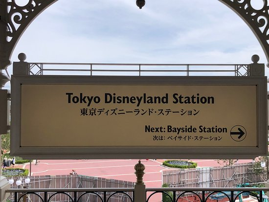 Perfect Location for Disney and Central Tokyo