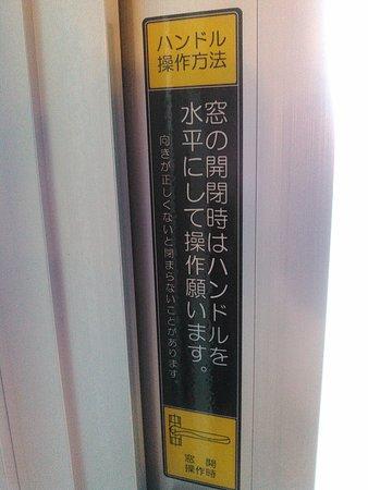 2019.6.15(土)☔☁941号室🚭窓に⚠