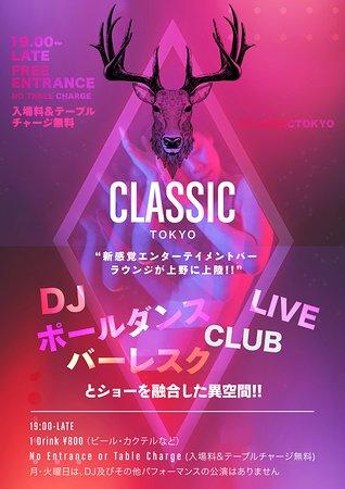 Classic Tokyo