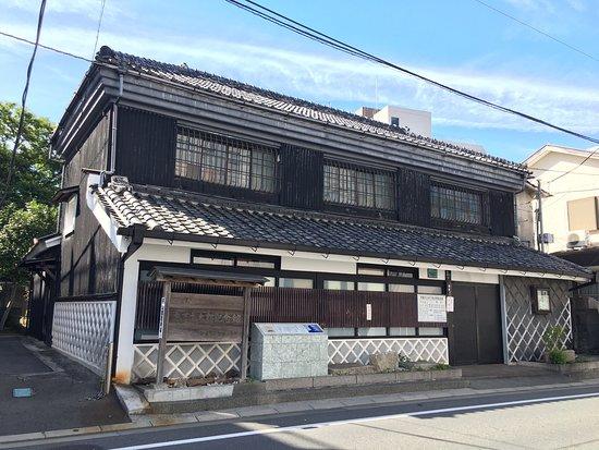 Kinoshita Mokutaro Memorial Museum