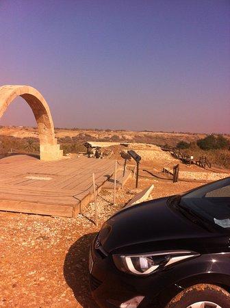 Al-Maghtas, Giordania: المغطس