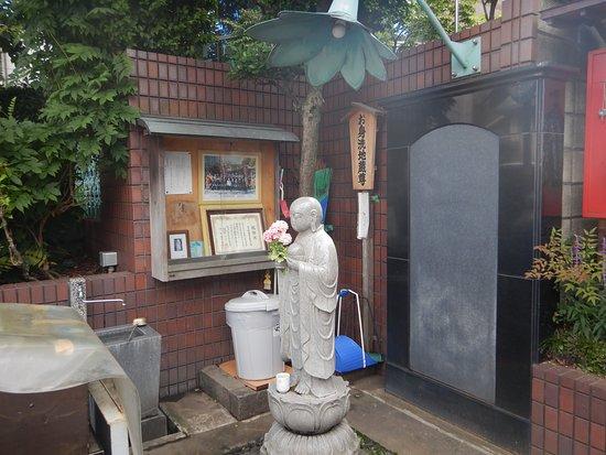 Oyama Fukujizoson
