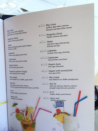 2019 menu