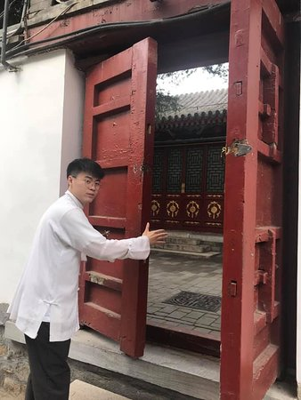 Secret door to the Summer Palace