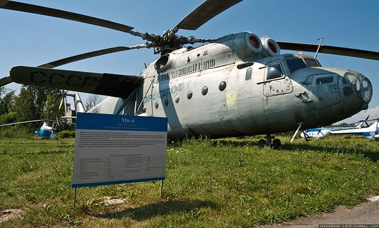 Museum of the Civil Aviation History: mi6