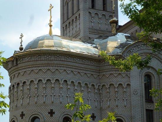Panteleimona Tselitelya Church