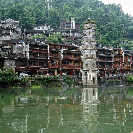 China Highlights Zhangjiajie : Fenghuang Ancient City (Phoenix City)