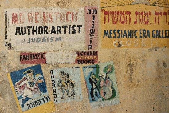The Old City of Safed: 8.  Safed, Israel; the Artists' Quarter