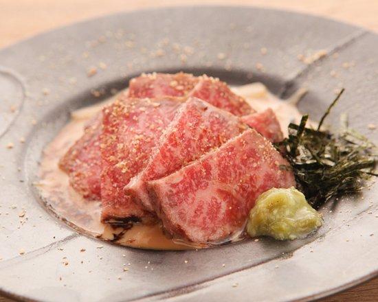 GOMA-USHI  980円