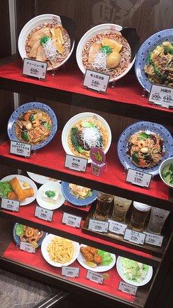 牛丼松屋系列の中華屋さん