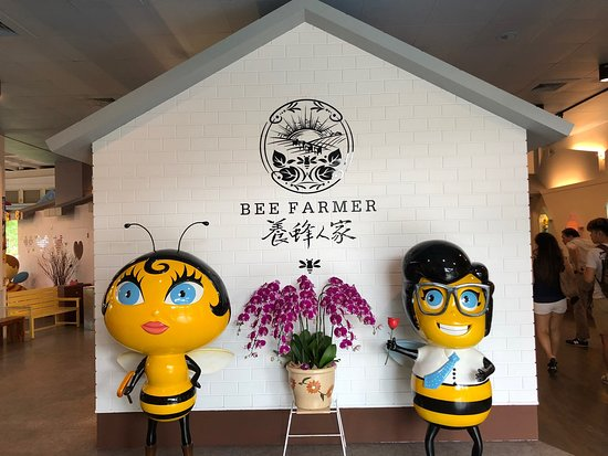 Bee Museum, The Honey House