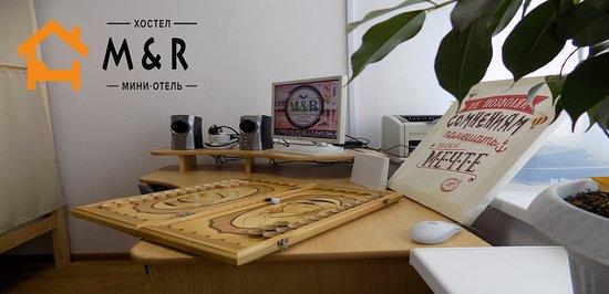 Ufa, Rusko: двухместная комната с компьютером