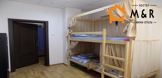 Ufa, Rusko: двухместная комната