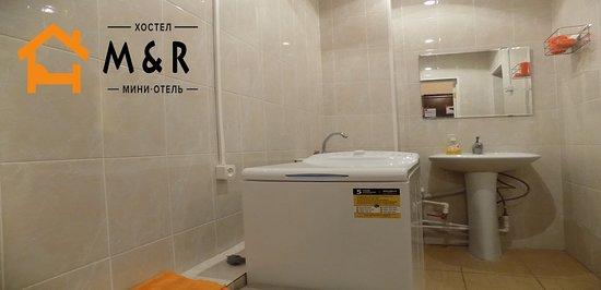 Ufa, Rusko: стиральная машина