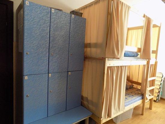 Ufa, Rusko: шкафчики в десятиместном номере