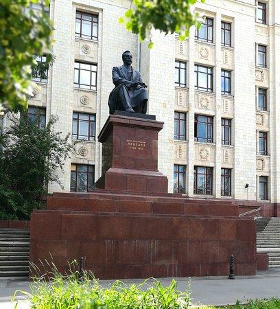 P.N. Lebedev Monument