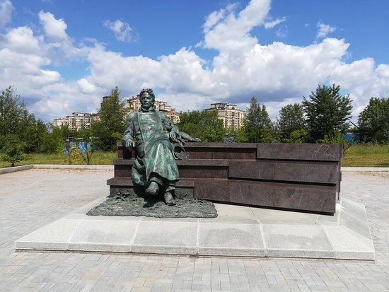 A.P. Chekhov Monument