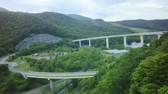 Asari Sky Loop