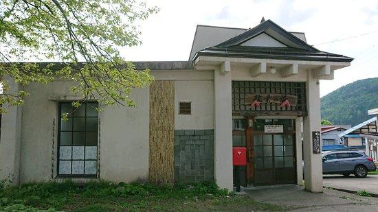 Akihano Yu