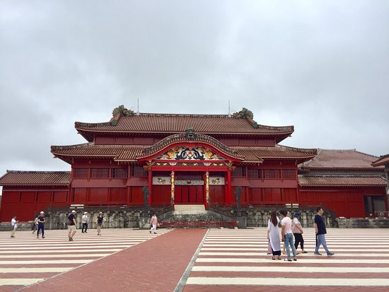 Shuri Castle Park General Information Center