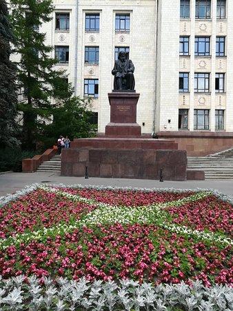 D.I. Mendeleyev Monument