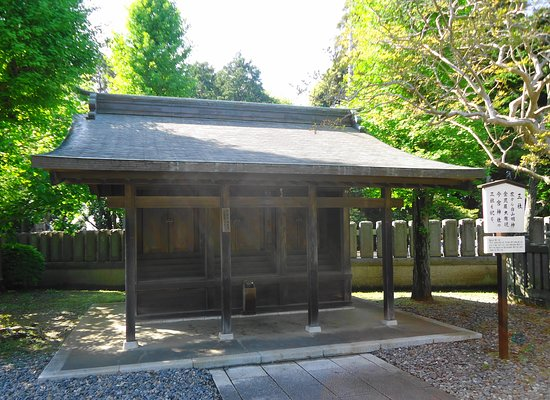 Sansha Shrine
