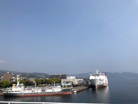 Uwajima Unyu Ferry
