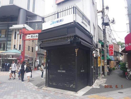 Rokugeishin Innen