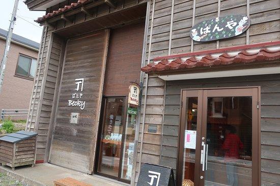 Esashi-cho, اليابان: 外観