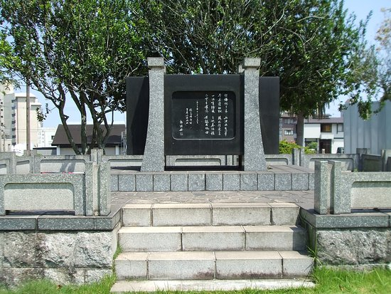 Kakumatsujaku Sensei Literary Monument