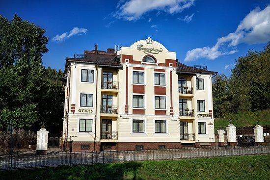 Hotel Ekaterina
