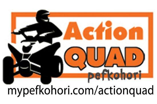 ActionQuad Pefkohori
