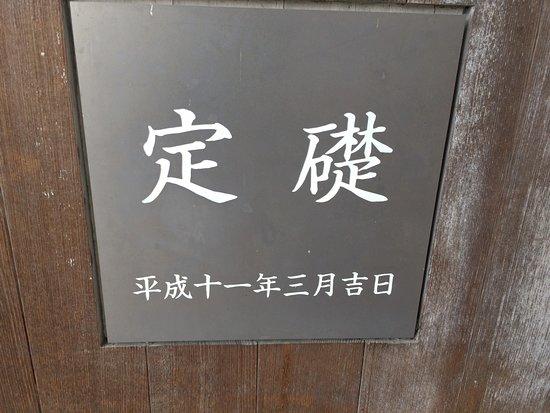 不知火文化プラザ