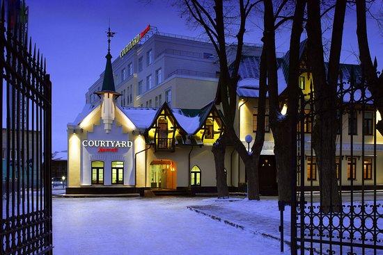 Courtyard Нижний Новгород Сити Центр