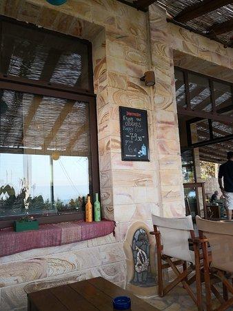 Akri bar Skala the No 1