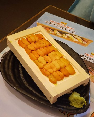 元朗高cp日本食店