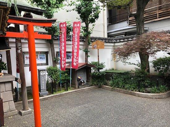 Honjo Matsuzakacho Park