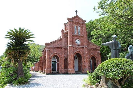 Dozaki Cathedral