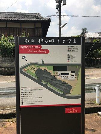 便利な道の駅